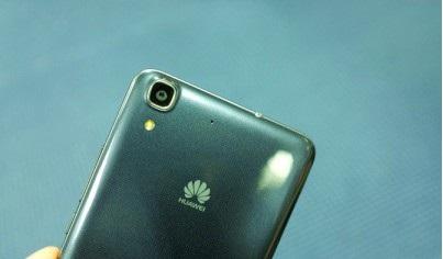 Huawei Y6 Scale