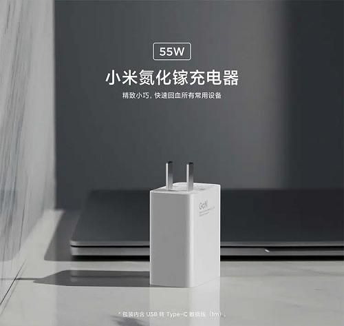 Củ sạc Xiaomi sạc nhanh 55W