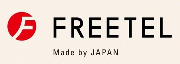Điện thoại Freetel