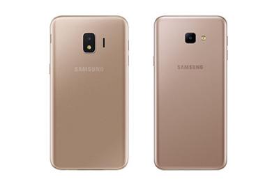 Samsung Galaxy J2 Core, J4 Core cấu hình thấp giá rẻ.