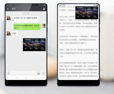 Vừa xem video của Camera Quan Sát Xiaomi Mijia 1080P vừa chat