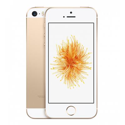 Hiệu suất Iphone 5SE