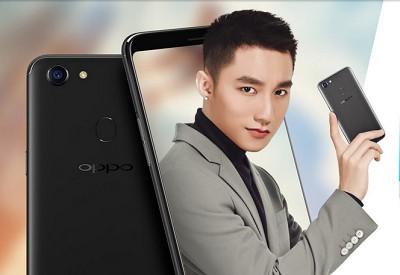 Oppo F5 đang là một trong những sản phẩm đáng chú ý nhất của Oppo hiện nay với những thiết kế tinh xảo và đường nét cực kì chất.