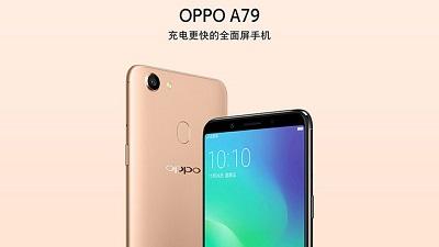 OPPO A79 khá giống với chiếc F5 vừa ra mắt thị trường Việt Nam trong thời gian gần đây.