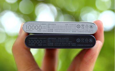 sac-du-phong-xiaomi-10000-mah-gen-2-3