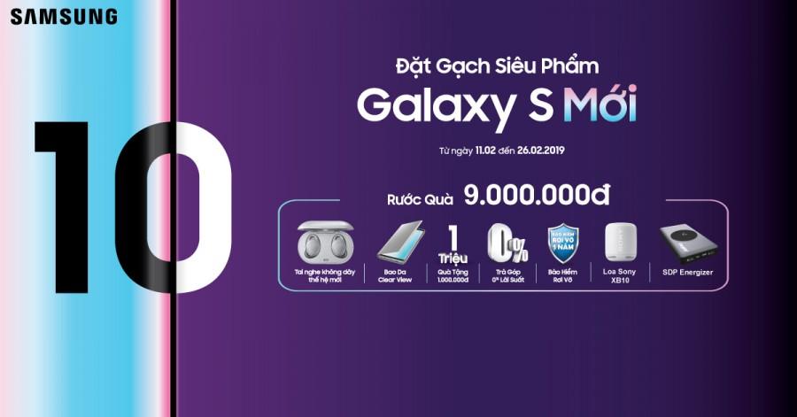 Chương trình Pre-Order dành cho điện thoại Samsung Galaxy S mới 2