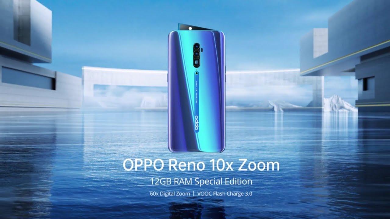 Oppo Ocean Blue