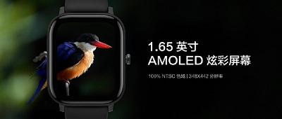 Màn hình AMOLED giúp cho hình ảnh sắc nét hơn trên Xiaomi Amazfit GTS