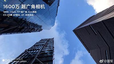 Những hình ảnh của camera sau trên sản phẩm Xiaomi Mi 9