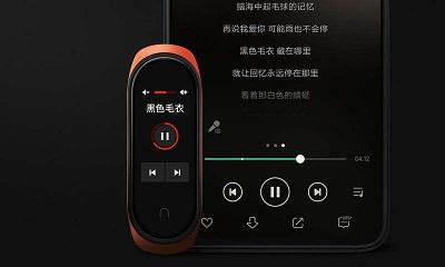 Tính năng thay đổi bài hát trực tiếp trên Xiaomi Mi Band 4