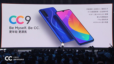 Xiaomi ra mắt Mi CC9 và Mi CC9e