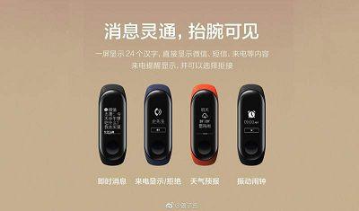 Vòng đeo tay thông minh Xiaomi Mi Band 3