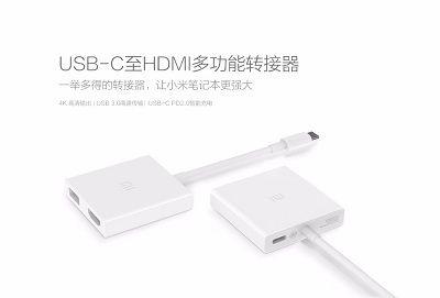 Bộ chuyển đổi Type-C Xiaomi Mi to HDMI, USB