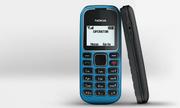 Điện thoại Nokia 1280 huyền thoại giờ còn bán không?