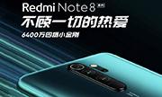 Xiaomi Redmi Note 8 và Note 8 Pro chính thức ra mắt, với mức giá phải chăng.
