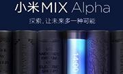 Xiaomi hé lộ Mi Mix Alpha: Tỉ lệ màn hình tràn viền 100%