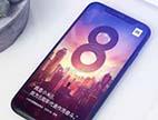 Điện thoại Xiaomi Mi 8 trang bị những gì trước ngày trình làng 31/5