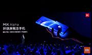 Cùng chiêm ngưỡng Xiaomi Mi Mix Alpha, chiếc smartphone có màn hình chiếm tới 180%