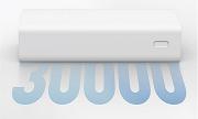 Xiaomi ra mắt sạc dự phòng Gen 3 giá 550.000 VNĐ - Hỗ trợ sạc nhanh 2 chiều 18W