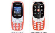 Điện thoại 'nhái' Nokia 3310 giá chỉ 12 USD
