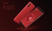 HOT : Xiaomi Mi 6X ( Mi A2 ) chính thức ra mắt : vừa lạ, vừa quen thuộc