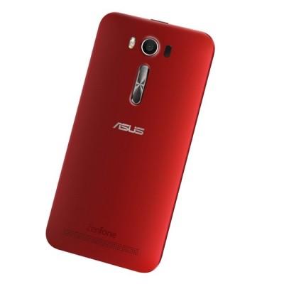 Asus Zenfone 2 Laser 5 0 LTE ZE500KL