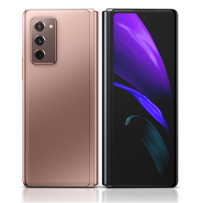 Samsung Galaxy Z Fold 2 5G Limited Collection Summer 2021