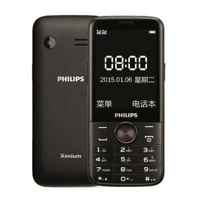 PHILIPS E330