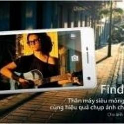 Oppo Find Mirror R819