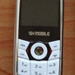 SH Mobile No 2