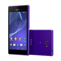 Mua Sản Phẩm Sony Xperia M2