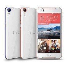 Mua Sản Phẩm HTC Desire 830 Dual Sim