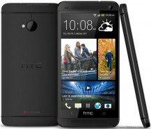 Mua Sản Phẩm HTC ONE 32GB GOLD