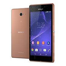 Mua Sản Phẩm Sony Xperia M2 Aqua