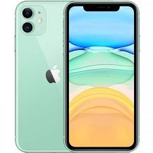 Mua Sản Phẩm iPhone 11 64GB - Chính Hãng VN/A