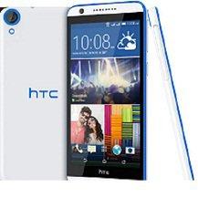 Mua Sản Phẩm HTC Desire 530
