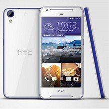 Mua Sản Phẩm HTC Desire 628 Dual Sim