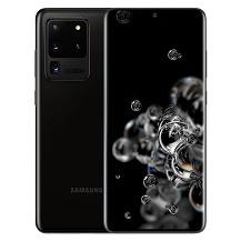 Samsung Galaxy S20 Ultra - Hàng Trưng Bày - Bảo Hành 12 Tháng