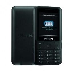 Mua Sản Phẩm Philips E180