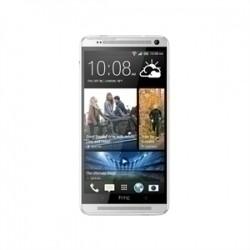 Mua Sản Phẩm HTC One Max