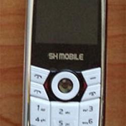 Mua Sản Phẩm SH Mobile No 2