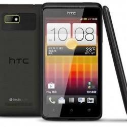 Mua Sản Phẩm HTC Desire L Dual Sim
