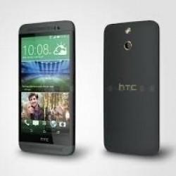 Mua Sản Phẩm HTC ONE E8