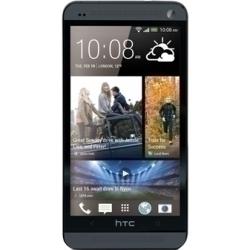 Mua Sản Phẩm HTC One Dual Sim